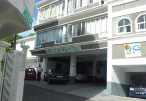 Chisty Shifa Clinic